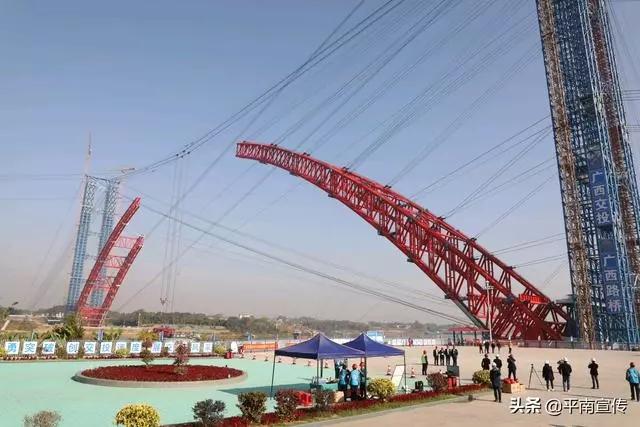 在建世界最大跨径拱桥——平南三桥吸引了全球桥梁界的目光
